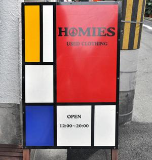 HOMIES2.jpg