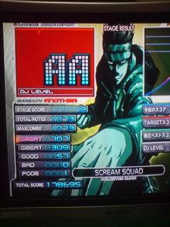 cs_sukusuka_fc.jpg