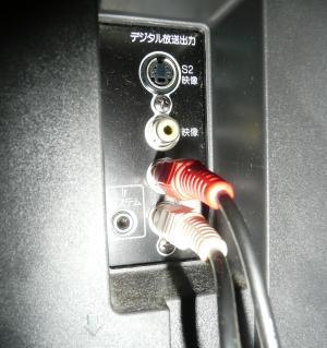 ディジタル放送信号出力端子