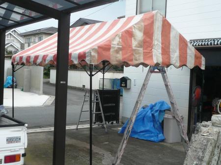 テント完成1