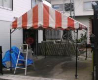 テント完成2