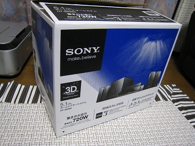 SONY ホームシアター 5.1CH HT-SS380