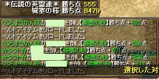 1008-2.jpg