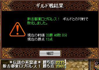 1015_20101017052538.jpg