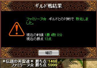 320-1_20100320051225.jpg