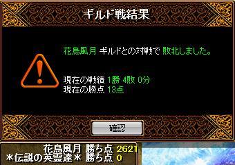 38_20100307235630.jpg