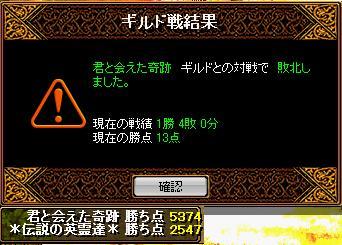 410_20100410122716.jpg