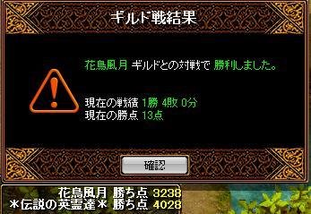 412_20100412185213.jpg