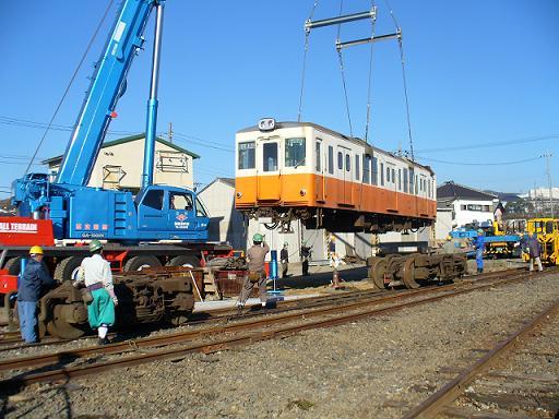 電鉄3023