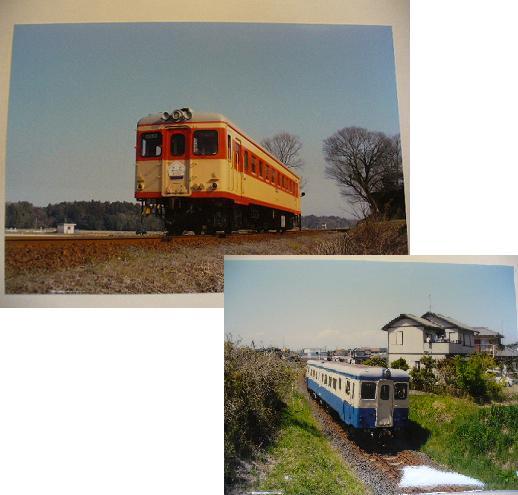 記念列車2
