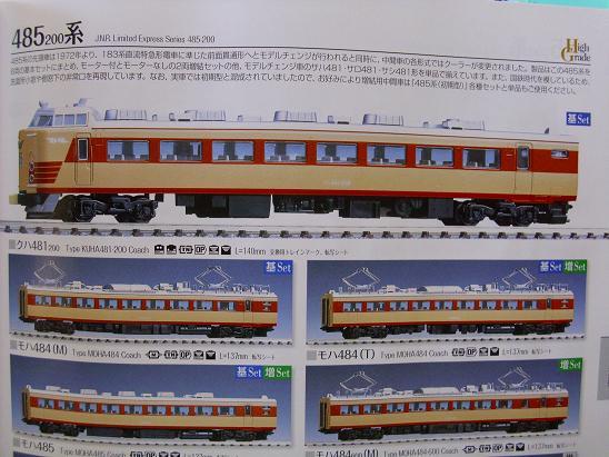 DSCI0476-2.jpg