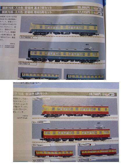 DSCI0705.jpg