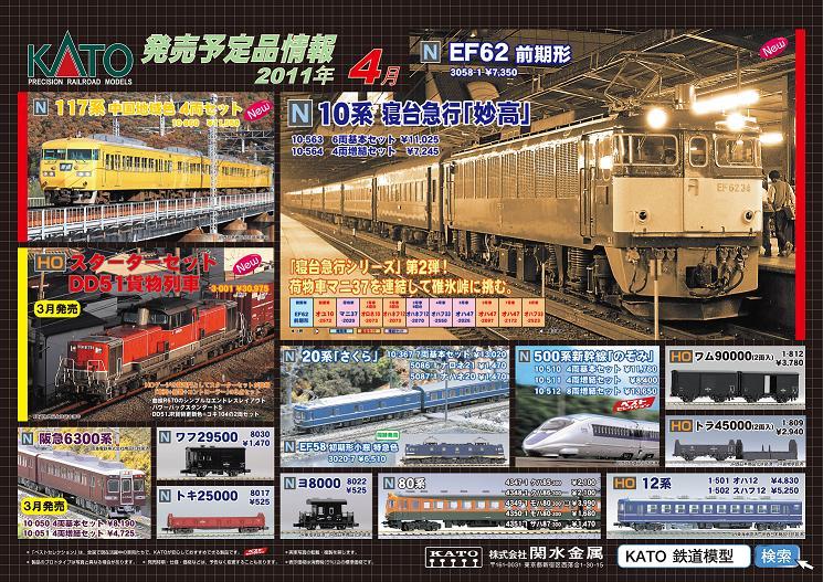 poster2011_4.jpg
