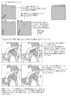 003_kiso01.jpg