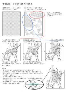 003_kiso02.jpg