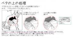 003_kiso04.jpg