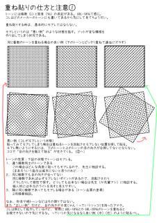 003_kiso05.jpg