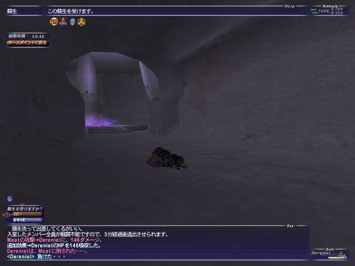 限界暗黒08