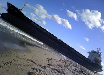 SEA ACE 1