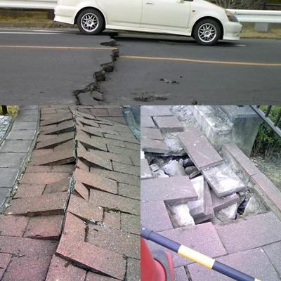 page地震②