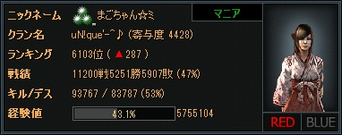 2012-04-17 00-58-09