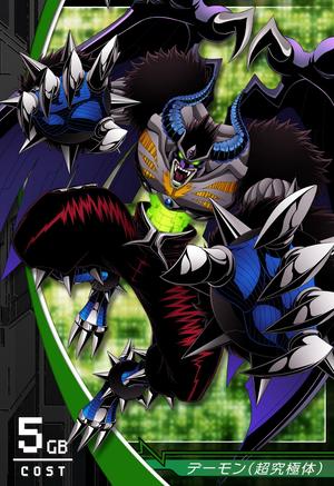 daemon EcdUlt