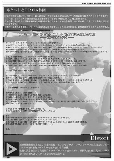 つぶやけs12011202jpg