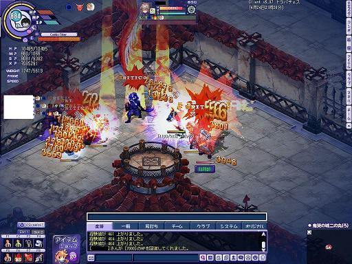 城II-ろ02PH