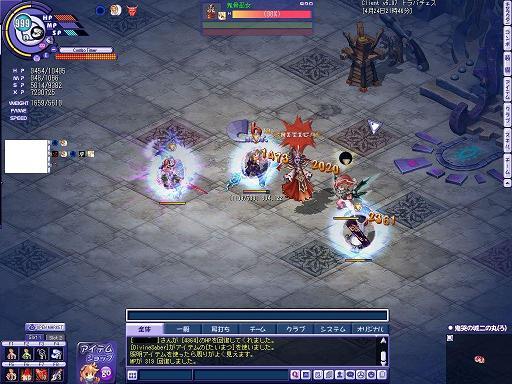 城II-ろ03PH