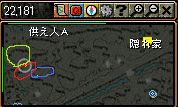 image175.jpg