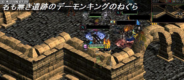 image188.jpg