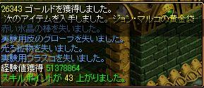 image270.jpg