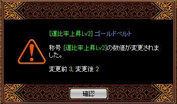 image285.jpg