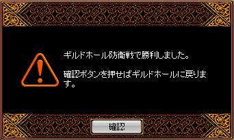image303.jpg