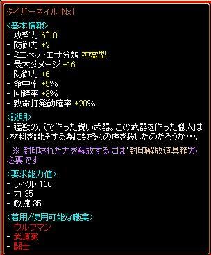 image324.jpg