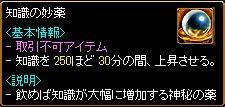 image345.jpg