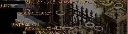 image347.jpg