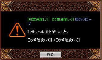 image364.jpg