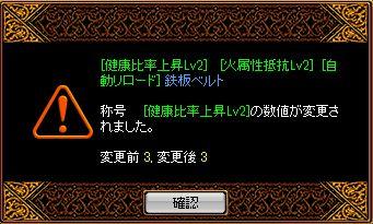 image374.jpg