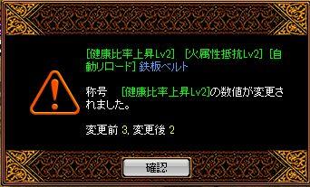 image381.jpg