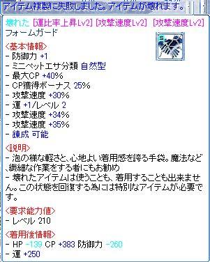 image420.jpg