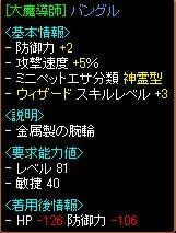 image428.jpg
