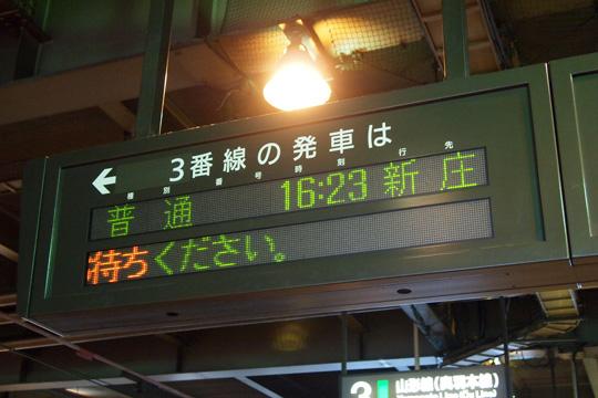 20090813_yamagata-01.jpg