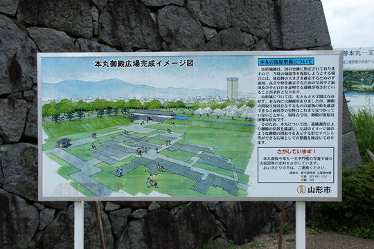 20090813_yamagata_castle-25.jpg