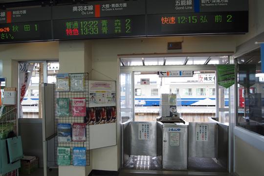 20090814_higashi_noshiro-04.jpg