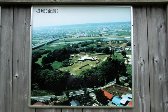 20090815_nejo_castle-20.jpg