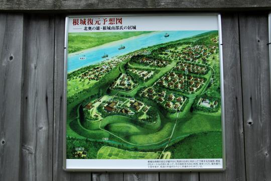 20090815_nejo_castle-21.jpg