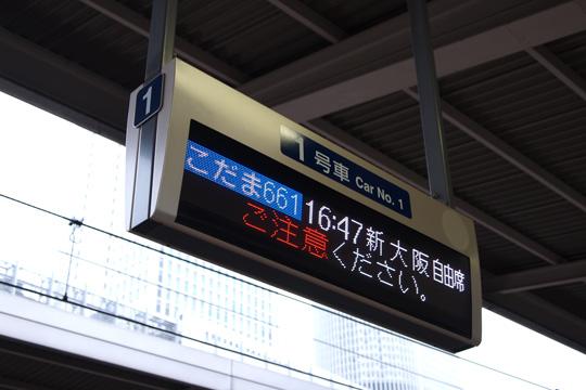 20090923_nagoya-01.jpg