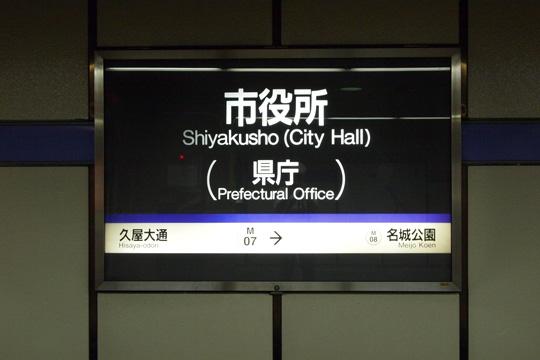 20090923_shiyakusho-01.jpg