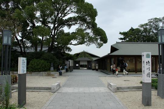 20090923_tokugawaen-02.jpg